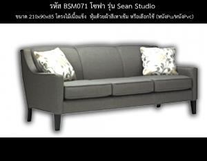 BSM071