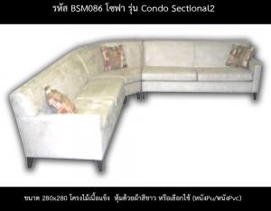 BSM086